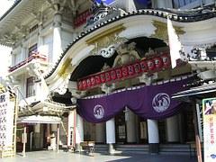 kabuki-theater-81808__180