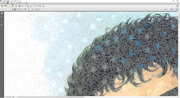 ScanSnap圧縮率1のPDF拡大画像