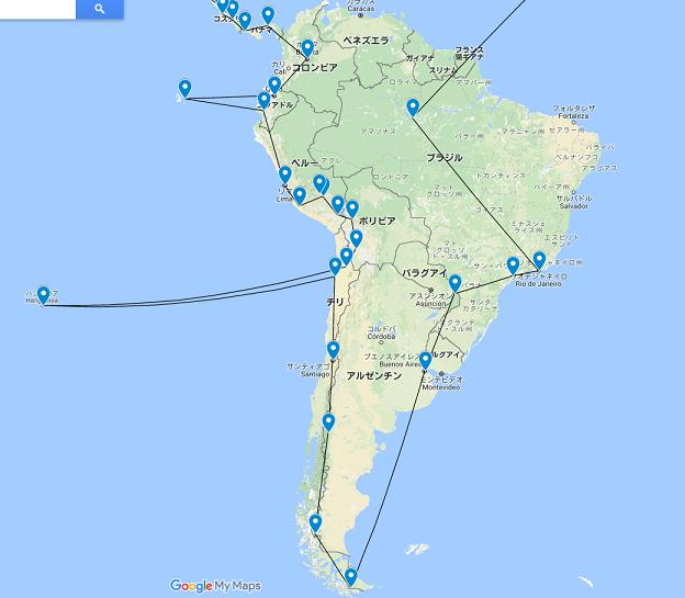 世界一周南米ルートプラン