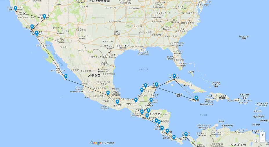 世界一周北中米ルートプラン