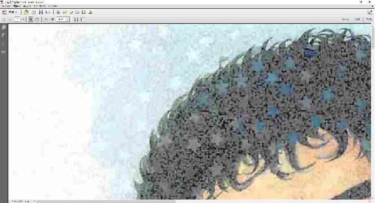 ScanSnap圧縮率5のPDF拡大画像