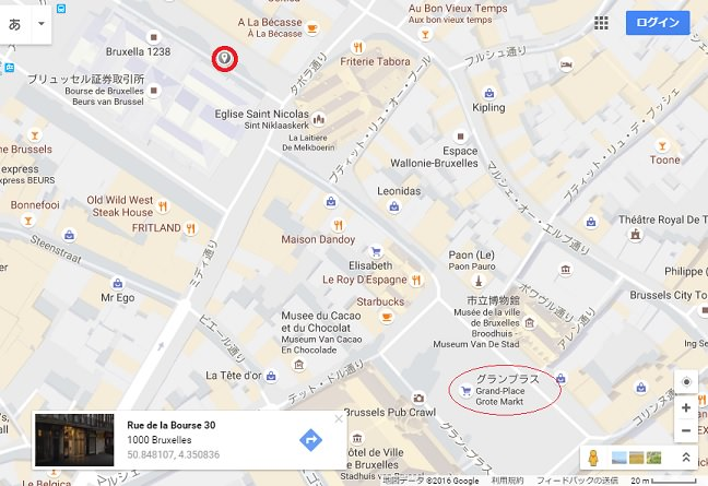 ブリュッセル両替ユーロゴールド地図