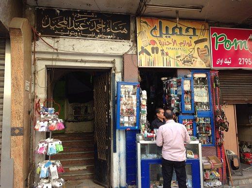 エジプトカイロの黄熱病予防接種病院風景拡大